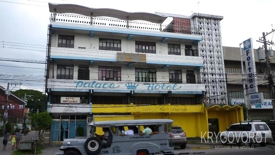 Отель «С» Palace Hotel