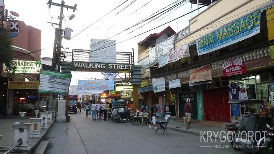 Волкин стрит на Филиппинах