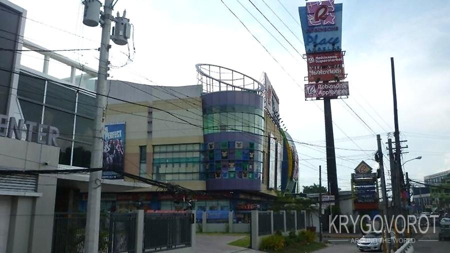 Торговый центр Робинзон