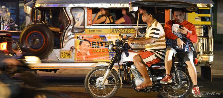 Ночной Анхелес на Филиппинах